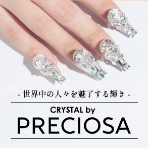 世界中の人々を魅了する輝き CRYSTAL by PRECIOSA